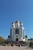 Christ the Saviour Cathedral Royalty Free Stock Photo