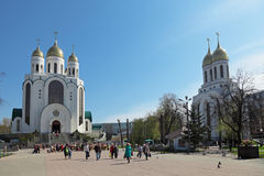 Christ the Saviour Cathedral Royalty Free Stock Photos