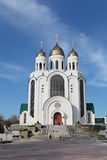 Christ the Saviour Cathedral Royalty Free Stock Image