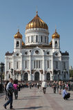Christ the Saviour Cathedral, Moscow Royalty Free Stock Image
