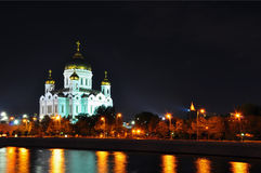 Christ the Saviour Cathedral in Moscow, Russia Royalty Free Stock Photo