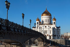 Christ the Saviour Cathedral. Moscow. Russia. Christ the Saviour Cathedral and the Patriarchal Bridge view from Bersenevskaya waterfront Royalty Free Stock Photography
