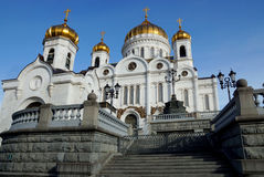 Christ the Saviour Cathedral in Moscow, Russia Stock Image