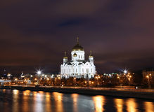 Christ the Saviour Cathedral at night Royalty Free Stock Photos