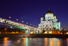 Christ The Savior Cathedral At Moscow Royalty Free Stock Photo