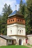 Christelijk klooster stock fotografie