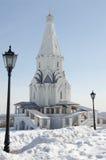 Christelijke kerk Stock Foto