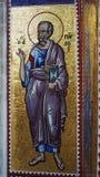Christendom van het de godsdienst het godsdienstige geloof van de pictogramikoon royalty-vrije stock afbeelding
