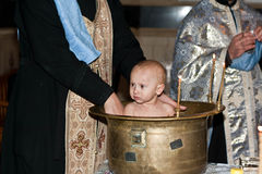 Christening Royalty Free Stock Photo