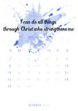 Christian bible verse 2017 calendar with colorful paint theme Royalty Free Stock Photography