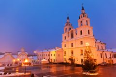 Christian cathedral in Minsk, Belarus Royalty Free Stock Image