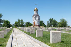 Free Christian Chapel And Gravestones Stock Photography - 78743162