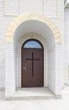 Christian chapel Stock Photography