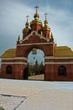 Christian church as place of worship. Located in Ukraine, city Zaporozhye Royalty Free Stock Photography