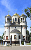 Christian church of the Ascension in Zvenigorod Royalty Free Stock Image