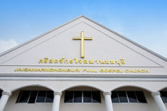 Christian Church, Chonburi - Tailândia (lugar público) Fotografia de Stock