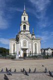 Christian church and  dome Stock Image