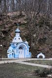 Christian Church in mountain Royalty Free Stock Photo
