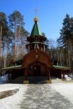 Christian Church ortodosso russo di legno dei martiri reali santi nel monastero di Ganina Yama Fotografia Stock Libera da Diritti