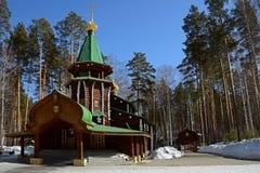 Christian Church ortodosso russo di legno dei martiri reali santi nel monastero di Ganina Yama Fotografie Stock Libere da Diritti
