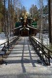 Christian Church ortodosso russo di legno di San Nicola nel monastero di Ganina Yama fotografia stock