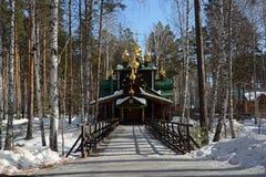 Christian Church ortodoxo ruso de madera de San Nicolás en el monasterio de Ganina Yama Imagen de archivo libre de regalías