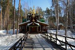 Christian Church ortodoxo ruso de madera de San Nicolás en el monasterio de Ganina Yama Imagen de archivo