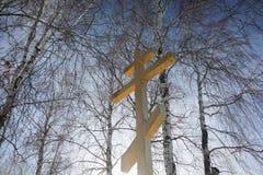 Christian cross on blue. Sky outdoor Easter Church stock photo