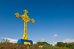 Christian cross monument Royalty Free Stock Photo