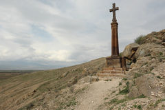 Christian cross near ancient monastery Khor Virap Stock Photo