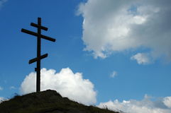 Christian cross. In ukraine - Kolotchava Royalty Free Stock Photos