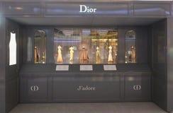 Christian Dior with Le Theatre Dior at Dubai Mall Stock Photos