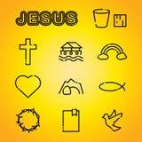 Christian Faith Religion Icons Illustration royalty free illustration