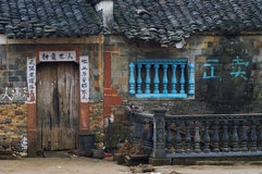A Christian farmer's house in China. House of a farmer who is devotional christian, with traditional Chinese couplets showing the love of the god royalty free stock photos