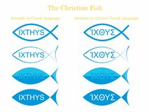 The Christian Fish. Christian symbol. stock illustration