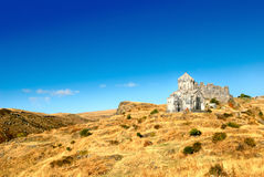 Christian fortress Amberd Royalty Free Stock Photo