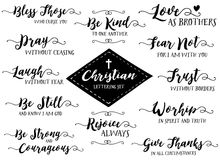 Christian Hand Lettering Vector Set, black on white. Christian Hand Lettering Vector Set, Discipleship & Biblical Phrases, Pray without Ceasing, Trust without Stock Photo
