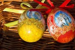 Christian Happy Easter Stockbilder