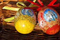 Christian Happy Easter Imagenes de archivo