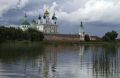 Christian monastery in Rostov the Great, Russia. Stock Photos