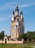 Christian Orthodox Church Royalty Free Stock Photo