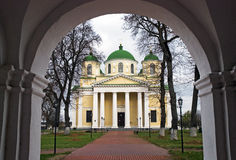 Christian orthodox church in the arch Stock Photo