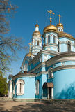 Christian Orthodox church. The building of the Christian Orthodox church Stock Photo