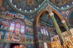 Christian Orthodox kyrkainre Royaltyfria Bilder