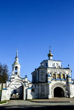 Christian orthodox monastery. A monastery in Russia, Verkhoturye Royalty Free Stock Photos
