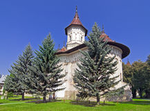 Christian Orthodox Monastery Royalty Free Stock Photo