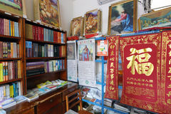 Christian religious items small shop stock images