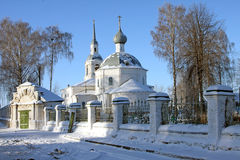 Christian Russian church Stock Photos