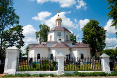 Christian temple, landmark in Moscow, Russia Royalty Free Stock Photos