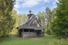 Christian Znamenskaya Church Foto de archivo libre de regalías
